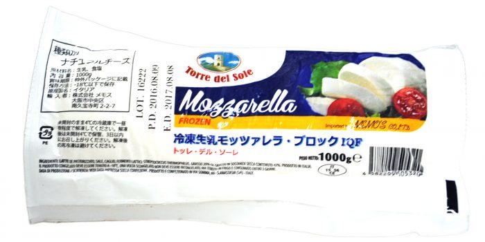 冷凍生乳モッツァレラ・ブロック