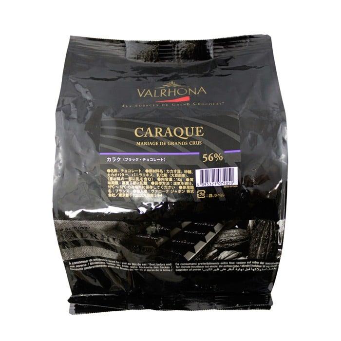 カラク・ブラックチョコレート