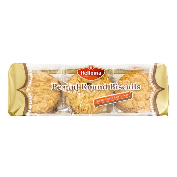 ピーナッツラウンドクッキー