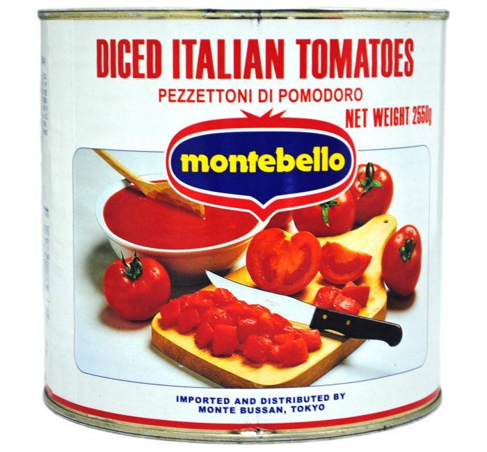 ダイストマト