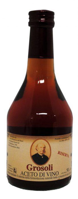 赤ワインヴィネガー
