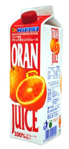 冷凍タロッコオレンジジュース