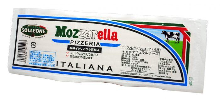 モッツァレラ ピッツェリア