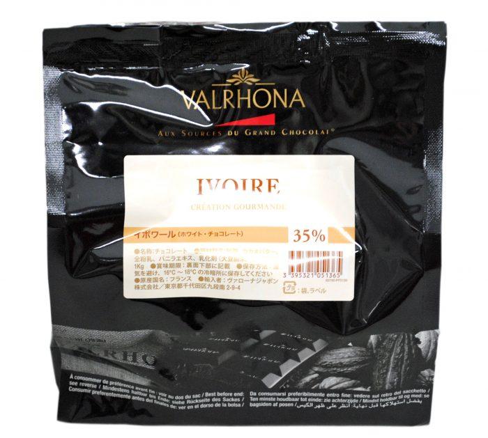 イボワール・ホワイトチョコレート