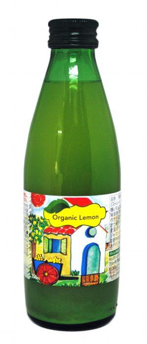 シチリア産レモン果汁(冷蔵)