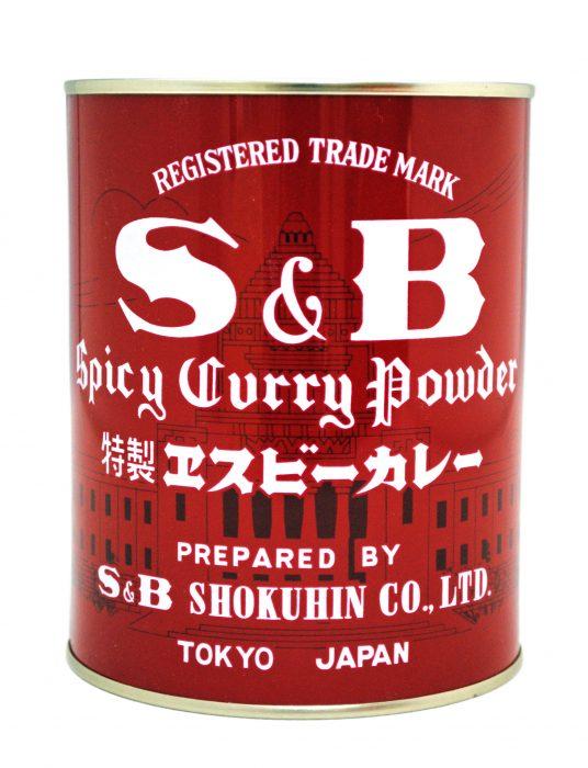 赤缶カレーパウダー