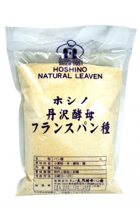 ホシノ 丹沢酵母 フランスパン種