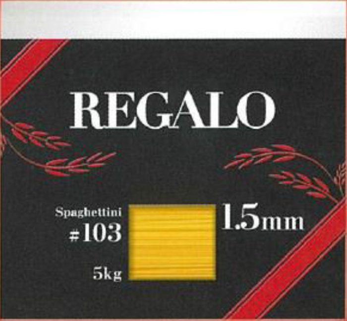 レガーロ  スパゲッティーニ 1.5mm