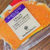 明るいチーズで鮮やかに✨